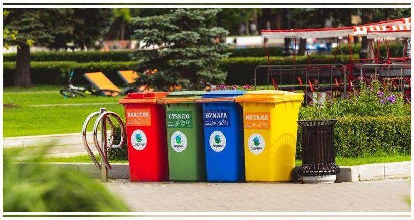 La futura ley de residuos contempla una tasa de desechos domésticos para cumplir las exigencias europeas
